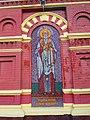 Saint Alexander Nevsky Church (Kharkiv) 2019 6.jpg