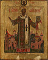Saint Athanasius (17th c, priv.coll).jpg