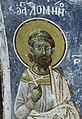 Saint Domninus of Thessaloniki Fresco.jpg