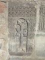Saint Grigor of Brnakot (khachkar) 12.jpg