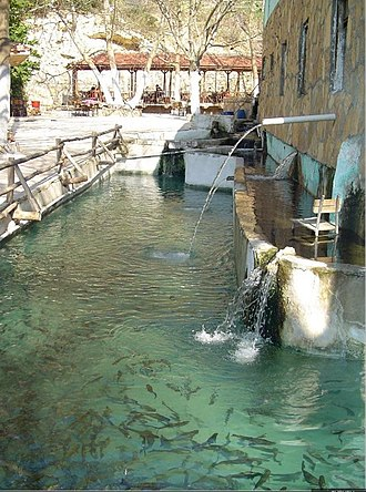 Çal - Image: Sakizcilar Waterfalls 2 Cal Denizli Turkey