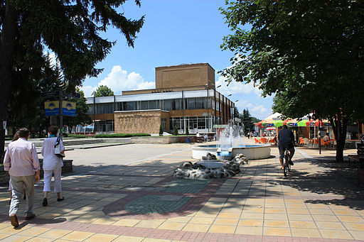 Samokov-downtown