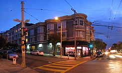 San Francisco CA, Haight Ashbury 1.jpg