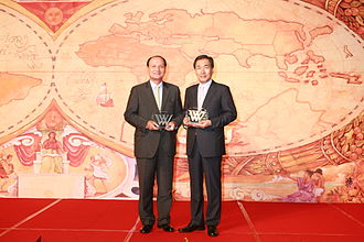 Woodrow Wilson Awards - Ahn Sang-soo and Yong Nam receive their Awards in Seoul, Korea in 2009
