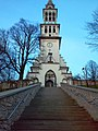 Sanktuarium MB Płockiej - panoramio (1).jpg