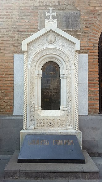 Saint George's Church, Tbilisi - Sayat-Nova's tomb-memorial