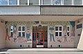 Schelleingasse 22 portal - restorated.jpg
