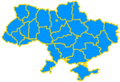 Scheme of administrative division of Ukraine-2.png