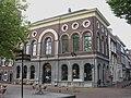 Schiedam - Hoogstraat 200.jpg