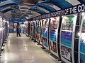 Science Rail Mobile Exhibition - Howrah 2004-03-11 01089.JPG