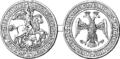 Seal of Ivan 3.png