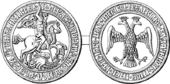 Seal of Ivan 3.png