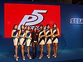 Sega promotional models and Persona 5 title, Taipei Game Show 20170123.jpg