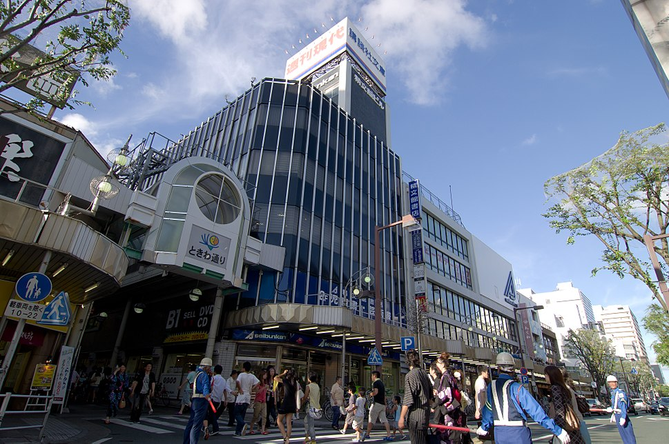 Seibunkan Shoten Head Office