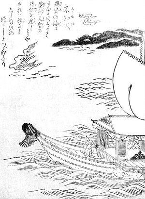 "Shiranui (optical phenomenon) - ""Shiranui"" from the Konjaku Gazu Zoku Hyakki by Toriyama Sekien"