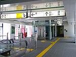 Sendai-airport-transit-morisekinoshita-station-concourse.jpg