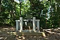 Sengenzuka Tomb (Itako, Ibaraki, Japan) 03.jpg