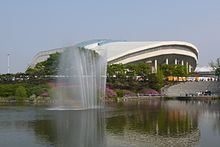 Seoul Olympic Swimming Pool.jpg