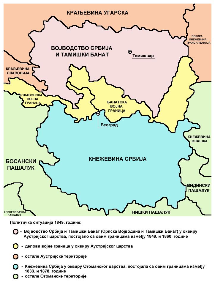 Serbia1849 04