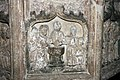 Seven sacrament font baptism panel Martham Norfolk (5251315151).jpg