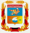 Coat of arms of Sievierodonetsk