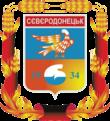 Severodoneck gerb.png