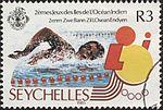 Seychelles 1985 stamp Indian Ocean Islands Games 2.jpg