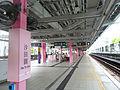 Sha Tin Wai Station 2012 part1.JPG