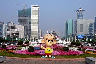 Special Olympics World Games - The mascot for the Shanghai 2007 Special Olympics, displayed in Pudong in front of the Shanghai Science and Technology Museum.