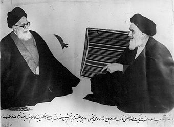Kazem Shariatmadari and Khomeini Shariatmadari and Khomeini.jpg