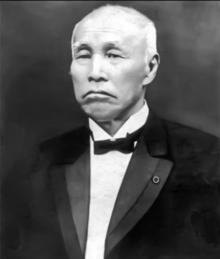 Shigenobu Okuma 2.png