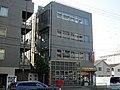 Shinagawa Minami-Oi Post office.jpg