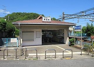 Hiyodorigoe Station Railway station in Kobe, Japan