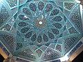 Shiraz-hafezie.jpg
