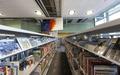 Shirlington Library, 4200 Campbell Ave, Shirlington, Virginia LCCN2012630054.tif