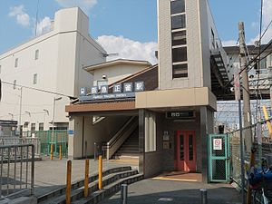 Shōjaku Station - A part of station building