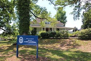 Shorter University - Ben and Ollie Brady School of Nursing