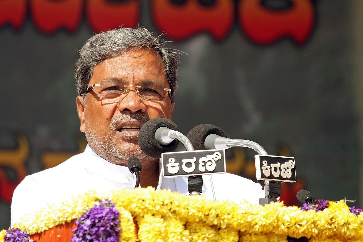 siddharammayya