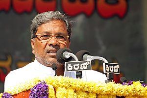 Siddaramaiah - Image: Siddaramaiah