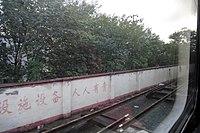 Simaochong Railway Station (20181108085052).jpg
