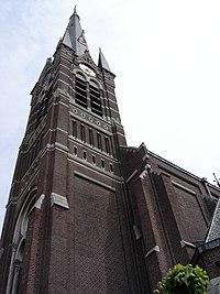 Sint-Gummaruskerk Wagenberg.JPG