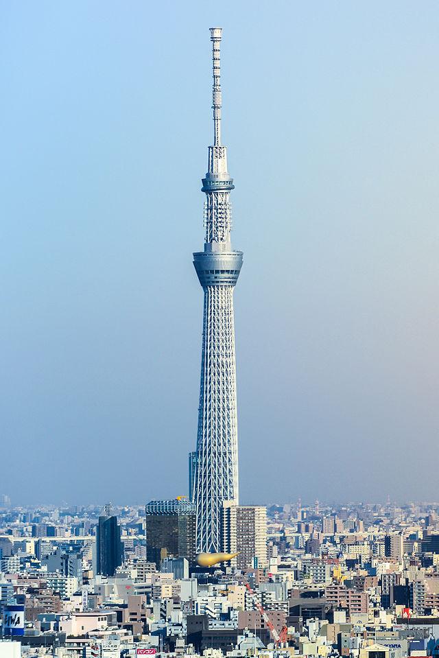 Philippine Diamond Tower