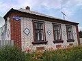 Slovyansk, Donetsk Oblast, Ukraine, 84122 - panoramio (80).jpg