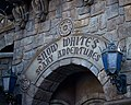 Snow White's Scary Adventures castle entrance.jpg