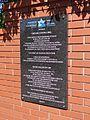 Sokołów Małopolski - dawny cmentarz żydowski (5).jpg