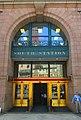 South Station entrance.jpg