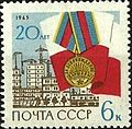 Soviet Union-1965-Stamp-0.06.Varshava.jpg