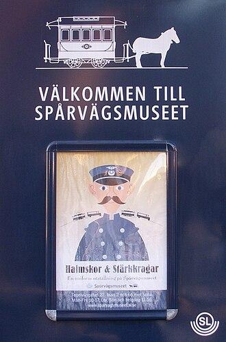 Spårvägsmuseet - Image: Spårvägsmuseet 2009a