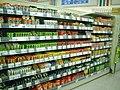 Spice Supermarket Japan.JPG