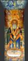 St. Athanasius Gorna Ribnitsa.png